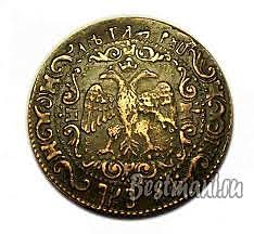Начало выпуска медных монет
