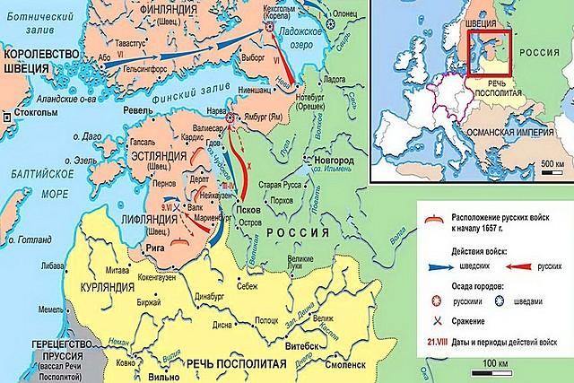Кардисский мир России со Швецией