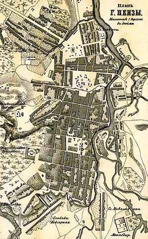 Основание города Пензы