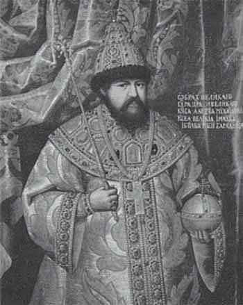 Смерть Алексея Михайловича