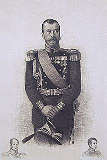 Начало царствования Николая II