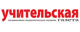 """Веб-сайт """"Учительской газеты"""""""