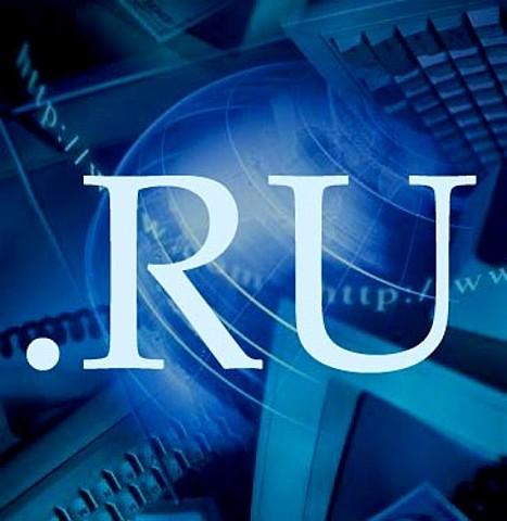 Восстановление домен .su