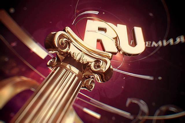 """Премии Рунета"""