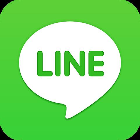 Nace Line