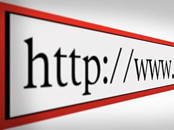 Внедрение online IP