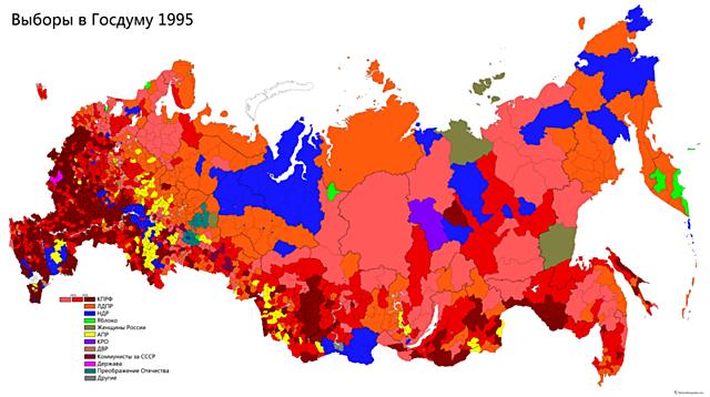 Публикуется промежуточные результаты выборов депутатов Государственной Думы