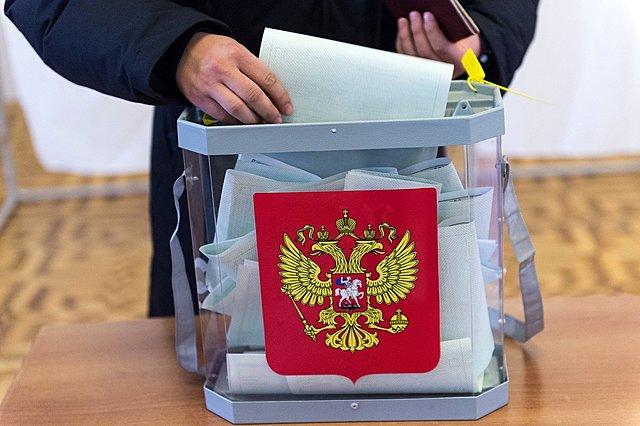 Публикация выборов