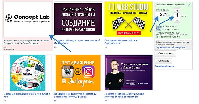 Первое платное размещение рекламы в рамках веб-сайтов.