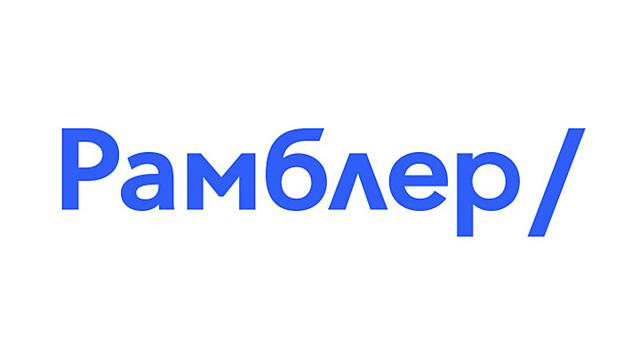 Создание первой российской поисковой системы – Rambler