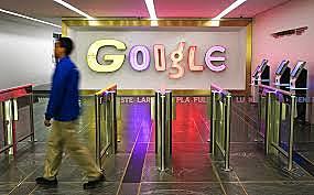 открытие московского офиса американской компании Google