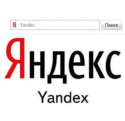 Яndex.ru