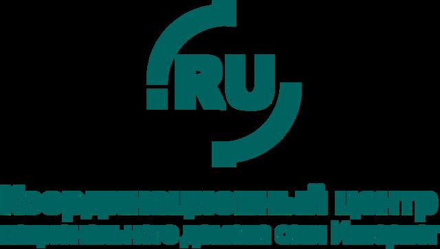 создание Координационного центра национального домена .ru