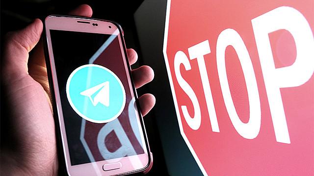 блокирование Telegram