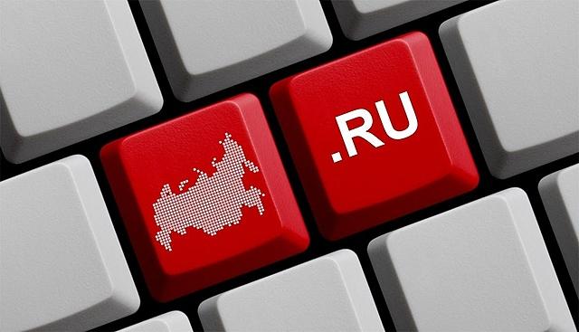 25-летие домена ru.