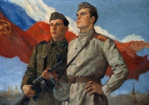 Realismo Socialista - Artes Visuales