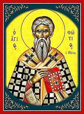 Η καταδίκη του πατριαρχη Φώτιου 869 -870 μ.Χ