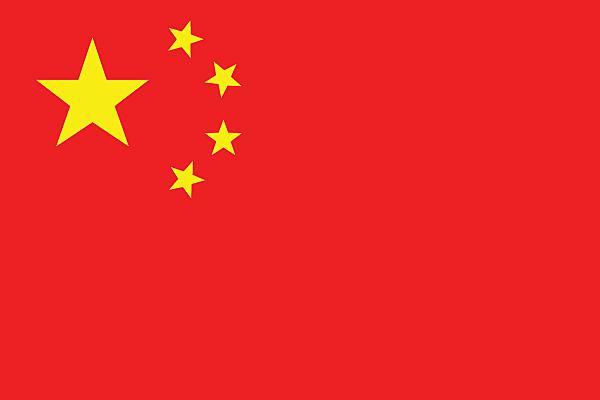 Taiping Rebellion - China