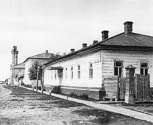 Первый общественный банк