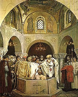 Ο εκχριστιανισμός των Ρώσων