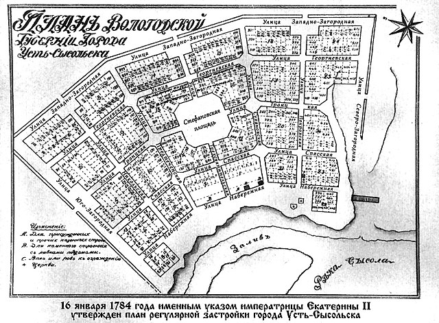 План застройки нового города