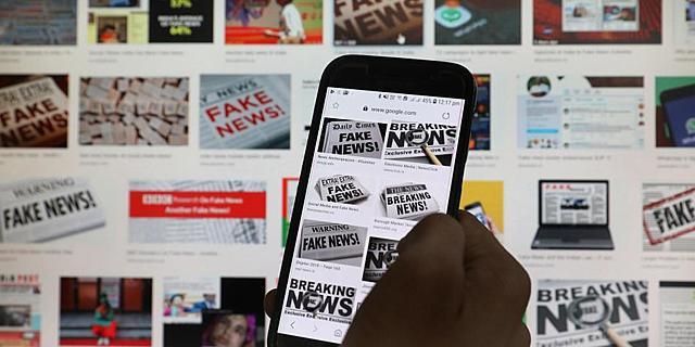 Las falsas noticias des-comunican