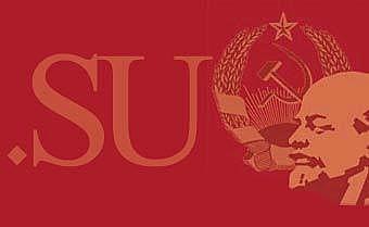Регистрация первой советской доменной зоны