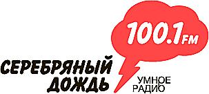 """Образование первой радиостанции """"Серебряный дождь"""""""