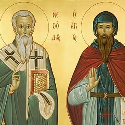 Εκχριστιανισμός Σλάβων timeline