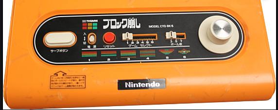 Computer TV-Game