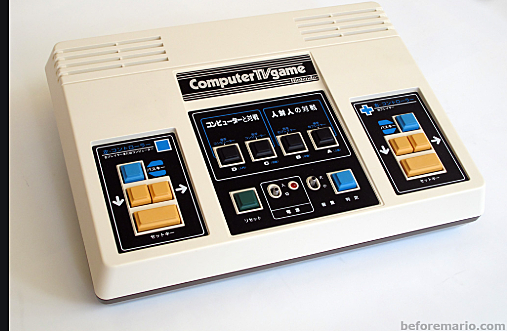 Color TV-Game Block Breaker