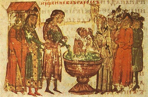 Εκχριστιανισμός Βουλγαρίας (γ)
