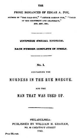 Эдгар Аллан По. Убийство на улице Морг.