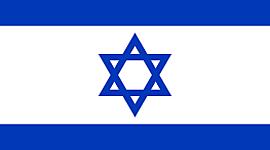 מדינת ישראל timeline