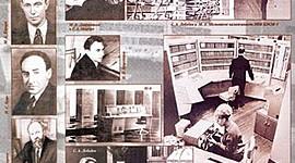 История информатики в лицaх timeline