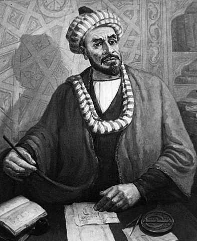 Аль-Хорезми Мухаммед ибн Муса