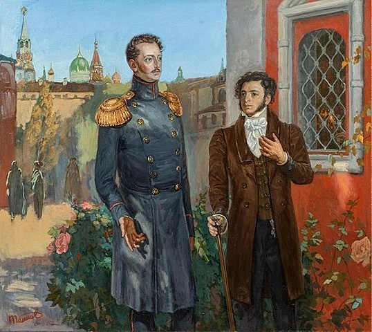 Пушкин после ссылки