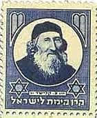 Rav Tsvi Kalisher: Drishat Zion.