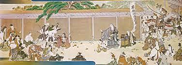 27 agosto 1260 - Prima Persecuzione: Matsubagayatsu
