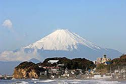 1 febbraio 1263 - Ritorno a Kamakura