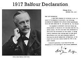 הצהרת בלפור DECLARATION BALFOUR