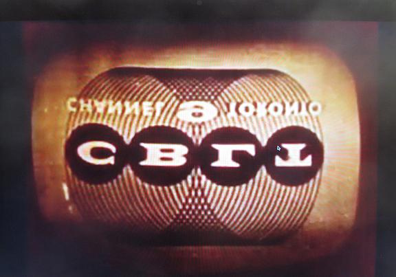 CBC Radio Canada commence à diffuser
