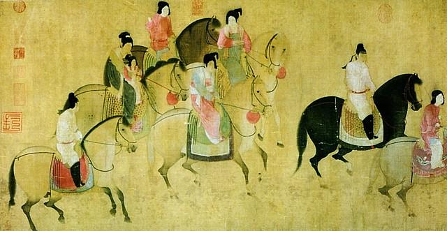 Tang Dynasty Start (China)