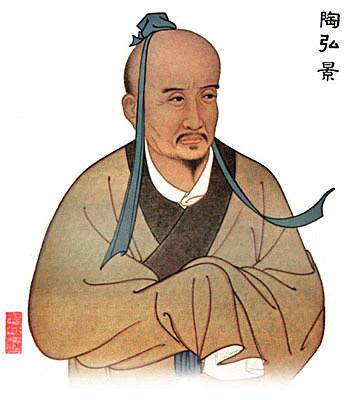 Shen Hung