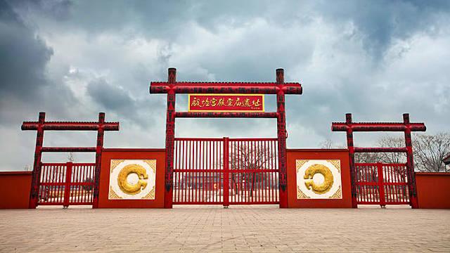 Shang Dynasty Begins {China}