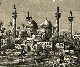 Hospital en Bagdad