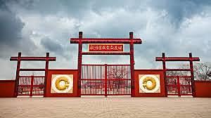 Shang End (China)