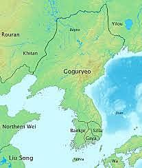 Goguryeo Dynasty Start (Korea)