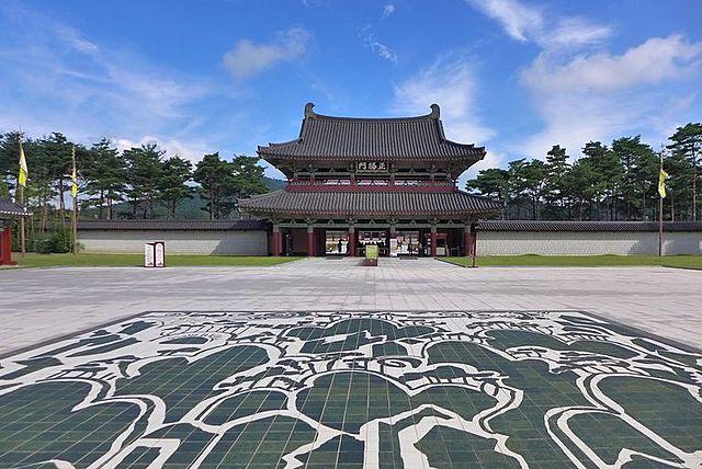 Baekje Dynasty Start (Korea)