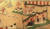 Muromach Start Period (Japan)